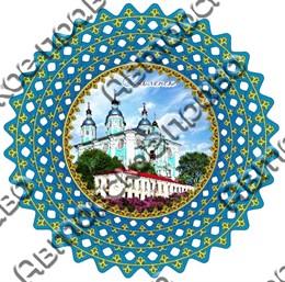 Тарелка панно синяя Смоленск 1