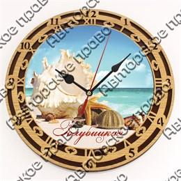 Часы круглые 25 см 2-хслойные вид 2 Ракушки с символикой Голубицкой