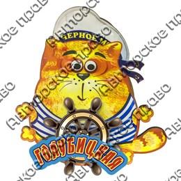 Шкатулка фигурная Кот с покрытием оракал с символикой Голубицкой