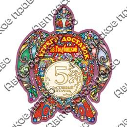 Магнит Черепаха - оберег с зеркальной фурнитурой и символикой Голубицкой