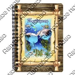 Блокнот цветной Бамбук с символикой Голубицкой 50 листов