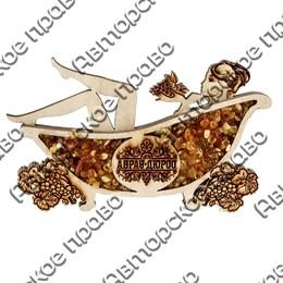Магнит с янтарём Девушка в ванной с символикой Абрау-Дюрсо