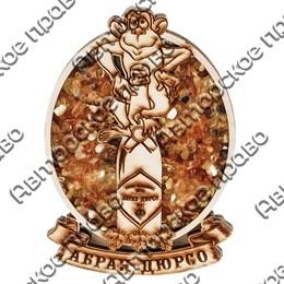 Магнитик  с янтарём Овал с обезьяной с символикой Абрау-Дюрсо