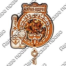 Магнит с янтарем Бочка с подвесной деталью вид 2 и символикой Абрау-Дюрсо