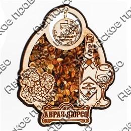 Магнит с янтарем Бутылка и виноград с подвесной деталью и символикой Абрау-Дюрсо