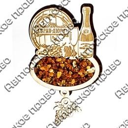 Магнит с янтарем Бочка с бутылкой с символикой Абрау-Дюрсо
