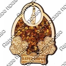 Магнит с янтарем Виноград с подвесной деталью и символикой Абрау-Дюрсо