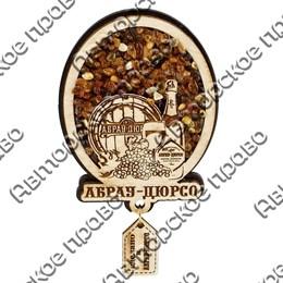 Магнит с янтарем Бочка и виноград с подвесной деталью вид 3 с символикой Абрау-Дюрсо