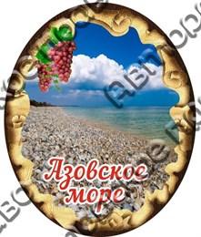 Магнит Свиток овал с символикой Азовского моря вид 2