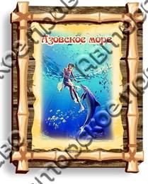 Магнит Бамбук с символикой Азовского моря вид 1