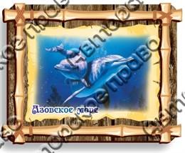 Магнит Бамбук с символикой Азовского моря вид 2
