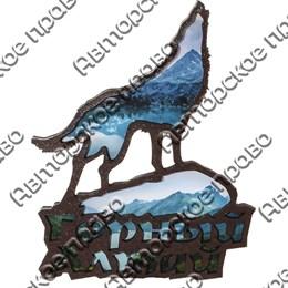 Магнит контурный Волк с символикой Горного Алтая