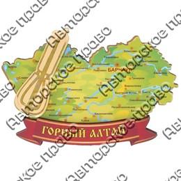 Магнит Карта на ленте с зеркальной фурнитурой и символикой Горного Алтая