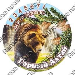 Магнит с подвижной деталью Календарь на неделю с символикой Горного Алтая