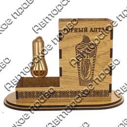 Карандашница малая с символикой Горного Алтая