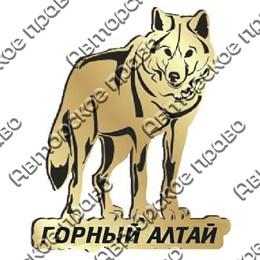 Магнит зеркальный Волк с символикой Горного Алтая