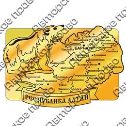 Магнит зеркальный Карта с медведем и символикой Горного Алтая