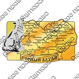 Магнит зеркальный комбинированный Карта с волком и символикой Горного Алтая