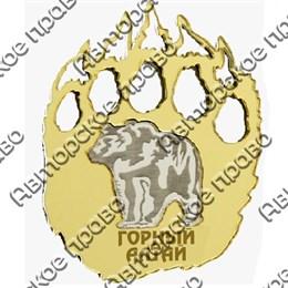 Магнит зеркальный комбинированный Лапа медведя с символикой Горного Алтая