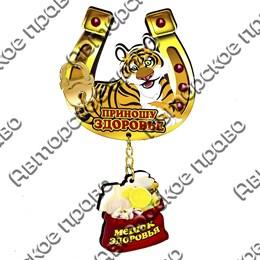 Магнит качели Подкова с тигром и зеркальной фурнитурой