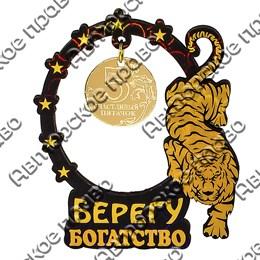 Магнит Черное золото Тигр с зеркальной фурнитурой