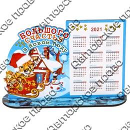 Настольный календарь с тигренком