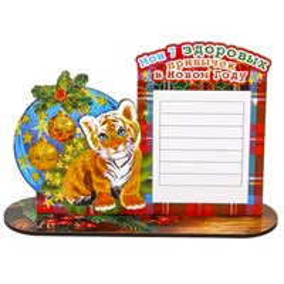 Настольный блокнот с тигренком