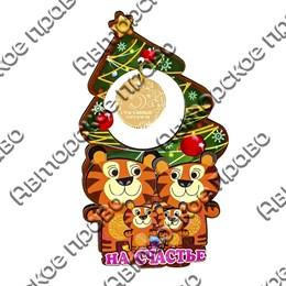 Магнит Тигры у елки с зеркальной подвесной фурнитурой