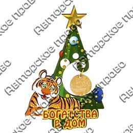 Магнит тигр у елки с подвесной зеркальной фурнитурой
