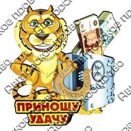 Магнит Тигр с сейфом и зеркальной фурнитурой