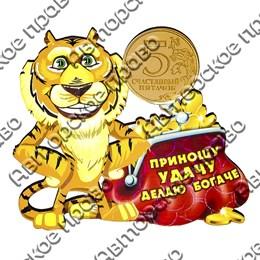 Магнит Тигр с кошельком и зеркальной фурнитурой
