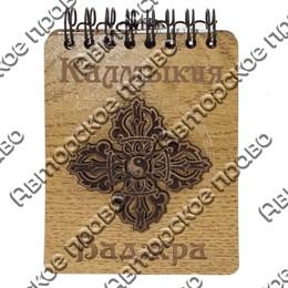 Блокнот деревянный с накладным элементом Ваджра Калмыкия  формат А7, 50 листов