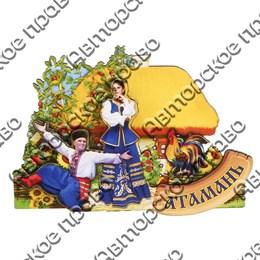 Магнитик 2-хслойный Пара с символикой Атамани