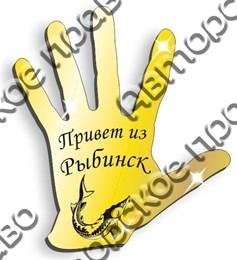 Магнитик зеркальный Рука с символикой Рыбинска