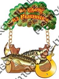 Магнитик Качели с Рыбками и символикой города Рыбинск