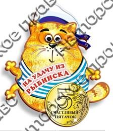 Магнитик Морской кот с символикой города Рыбинск