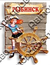 Магнитик Рыбачка из Рыбинска
