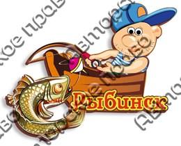 Магнитик Рыбачек с подвижными глазками вид 2 с символикой Рыбинска