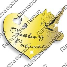 Магнитик зеркальный Сердце с символикой Рыбинска