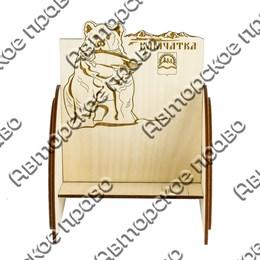 Визитница деревянная Медведь вид 1 с символикой Камчатки