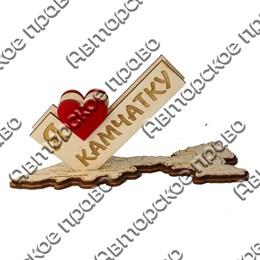 Визитница деревянная Лайк с картой и логотипом Камчатки