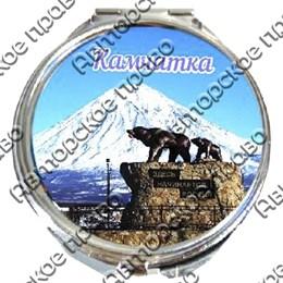 Зеркало серебро с достопримечательностями Камчатки
