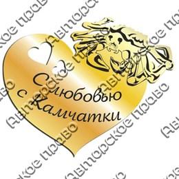 Магнит на холодильник зеркальный Сердце с крабом и символикой Камчатки