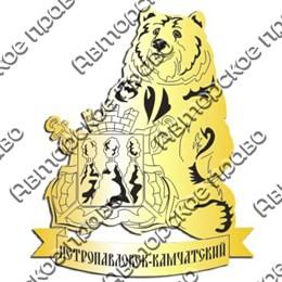 Магнит на холодильник зеркальный Медведь с гербом Камчатки