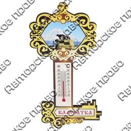 Сувенирный магнит Ключ с термометром и символикой Камчатки