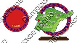 Панно-плакетка полусфера вид 2 с символикой Усинска