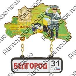 Магнит на холодильник Качели Карта Вашего региона, края или области с зеркальным гербом и номером региона