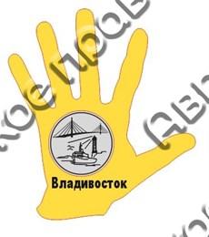 Магнит зеркальный комбинированный Рука с символикой Владивостока
