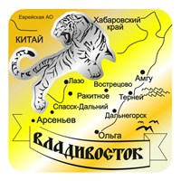 Магнит зеркальный комбинированный Карта с тигром вид 2 с символикой Владивостока