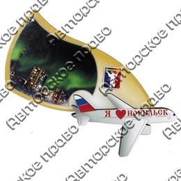 Магнит на холодильник Самолет с символикой Норильска
